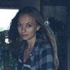 Back to Allison Kramer's Profile