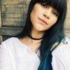 Explore Tainá Otoni's Profile