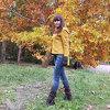 Explore Olga Cacean's Profile