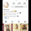 Back to Mhammad M's Profile