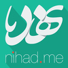Back to Nihad Nadam's Profile