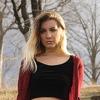 Explore Madeline Hood's Profile