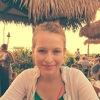 Emilie Thaler