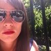 Explore Meggan Arias's Profile
