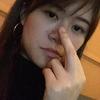 Explore Amelia Yuan's Profile