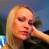 Back to Hrafnhildur Hrafnsdottir's Profile