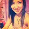 Back to Victoria Garza's Profile