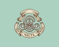 OAC monogram by - Yoon - #monogram #mint