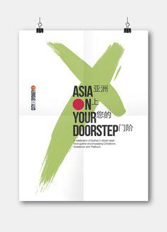Asia on Your Doorstep - KIRIATA