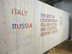 Italy and Russia for Graphic Design - Fonts In Use #stencil #type