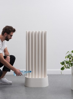 Paper Clay Air Humidifier by Maxime Louis-Courcier