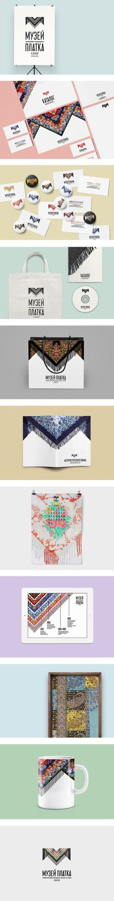 SHAWL MUSEUM by Vova Lifanov, via Behance #branding #patterns
