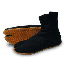Jikatabi or outdoor tabi shoes are cloth footwear with rubber soles and are shaped like tabi socks. Tabi are formal Japanese socks that separate the big toe from the other toes. The split-toe design and the Jikatabi's rubber soles provide a better grip on the ground surface when walking.