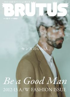 Brutus (Japon / Japan) #design #graphic #cover #editorial #magazine