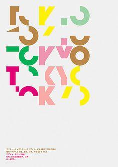 How Very Tokyo : Daniel Eatock #typography