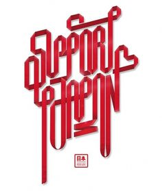 Eight Hour Day » Blog #lettering #type #hand #japan #typography