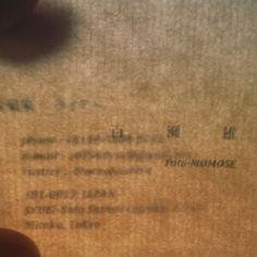 "Concept card series""komorebi"""
