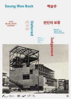 Posters – Sulki