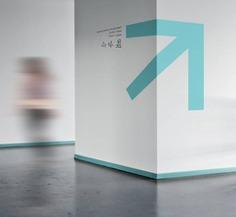 Wayfinding | Signage | Sign | Design | 水疗图像标识系统