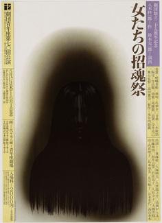 Risultati immagini per Koichi Sato