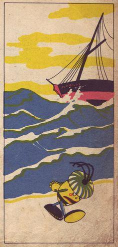 Salvador Bartolozzi's Pinnochio 50 Watts #bizarre #fairy #tale #print #illustration #colour