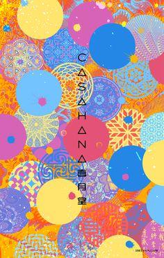 CASAHANA 喜月堂 Branding - China
