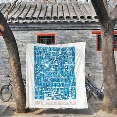 1-urban-carpets-in-beijing.jpg 500×500 pixels #urban #in #carpets #beijing