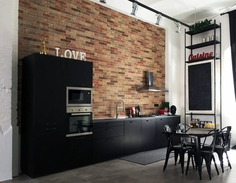 kitchen, industrial style
