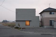 FORM: House Of Integration