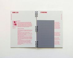PELONIO | Ego BK #layout #book #typography