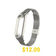 Replacement #Metal #Wrist #Band #Strap #for #Xiaomi #Mi #Band #3 #Smart #Bracelet #- #SILVER