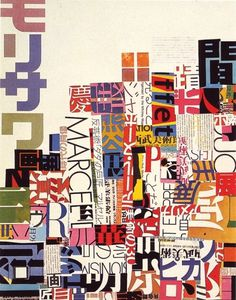 01-Ryuichi-Yamashiro--ad-for-Morisawa-Co.--early-80s.jpg 600×764 bildpunkter #magazine #cover #type #collage #chaos