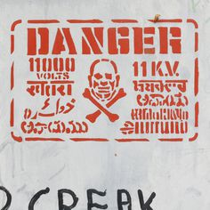 Danger sign on a transformer in Defence Colony. #sign #stencil