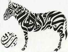 About Calligraphy: July 2010 #calligraphy #islamic #zebra