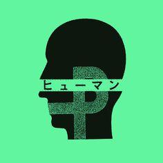 Japanese Illustration: Human. Yohey Goto. 2012