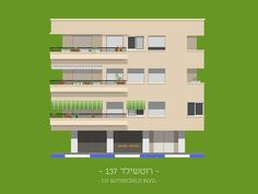 tlv buildings by avner gicelter #illustration
