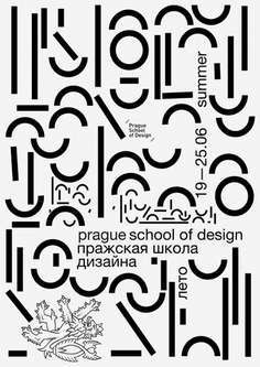 Anna Kulachek: Prague School of Design 2015 | Sgustok Design
