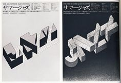 3592055746_1850ba0dbe_b.jpg (1024×708) #fetival #jazz #experimental #typography