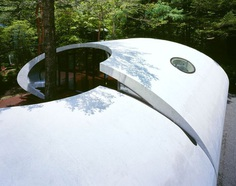 Shell House | Futuristic Forest Home by ArtechnicShell House | Futuristic Forest Home by Artechnic