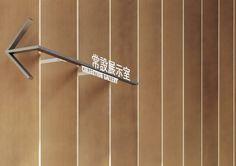 Japan arrow