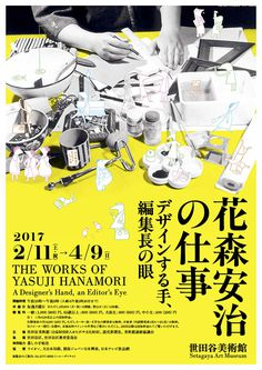 Editor-in-chief of Yasuharu Hanamori's