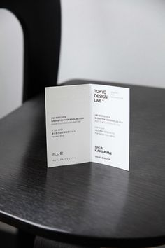 artless Inc. | news and portfolio : * branding / V.I. : tokyo design lab. #simple #card #japan #business