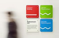 Wayfinding and identity for Voskresenskoe on Behance #wayfinding