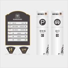 hotel wayfinding | hotel VI | Resort wayfinding | Signage | Sign Design | Wayfinding | Wayfinding signage | Signage design | Wayfinding Design | environmental design | hotel Visual Identity | 酒店导视牌标识
