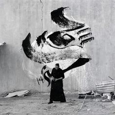 jameel by nugamshi #calligraffiti #arabic calligraffiti #nugamshi