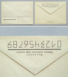An old Estonian envelope. #envelope