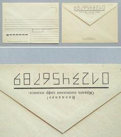 An old Estonian envelope. #envelope