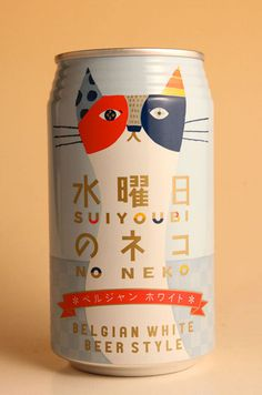 "Yoho Brewing Company: ""Wednesday Cat"" #packaging"