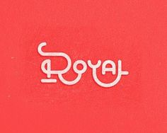 Royal #design #quality #typography