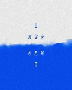 k. #type #typography #script #hiphop